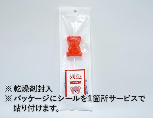 フック穴付袋(単価:40円)