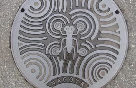 名古屋市のマンホール