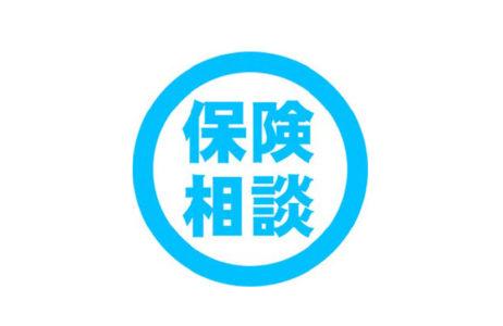 漢字四文字のまいあめ