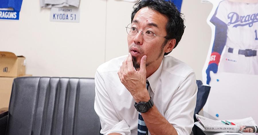 中日新聞社 丹波さん