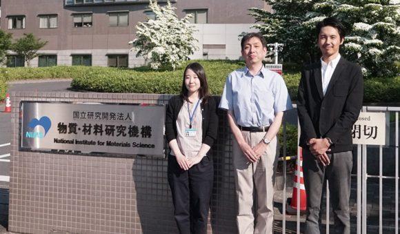 国立研究開発法人 物質・材料研究機構(NIMS)