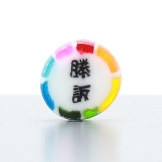 株式会社蒲田総合研究所