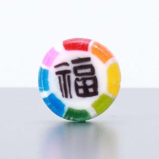 福室小学校開校50周年記念事業実行委員会