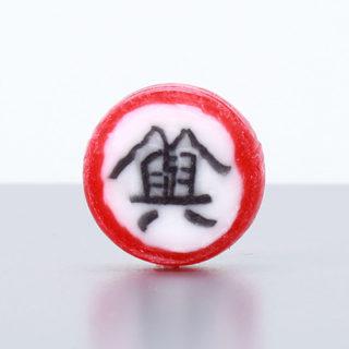 合同会社蝦夷ノ富士醸造